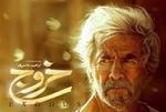 """فيلم """"الخروج"""" لحاتمي كيا يشارك بالمسابقة الرئيسية في مهرجان المقاومة السينمائي الـ16"""