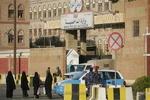 سرکرده تیم ترور وزیر ورزش و جوانان یمن به هلاکت رسید