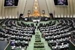 ايران تمهل شهراً واحداً لمجموعة 4+1 للايفاء بكامل التزاماتها