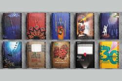 تحولات جشنواره «فیلم کوتاه تهران» در دهه سوم/ بزمی که سراسری شد