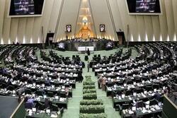 نواب البرلمان الايراني يطالبون فرنسا بالاعتذار من الشعوب المسلمة