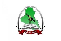 تغريدة عبرية للناطق العسكري باسم عصائب أهل الحق تزلزل اركان الكيان الصهيوني