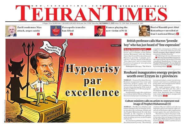 Front pages of Iran's English-language dailies on Oct. 31