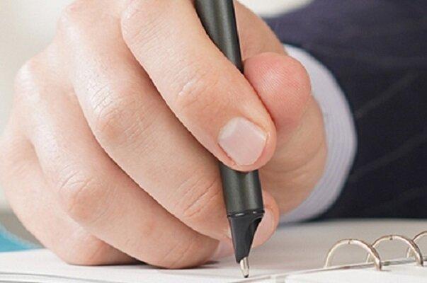برگزاری دوره آموزشی درست نویسی و ویراستاری در لامرد