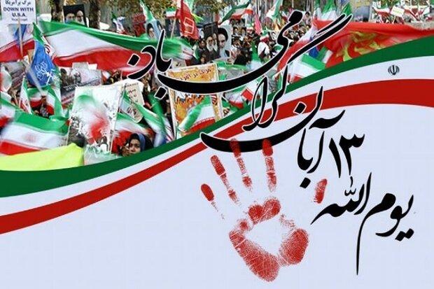 برگزاری مراسم نورافشانی به مناسبت ۱۳ آبان ماه درچهارمحال وبختیاری