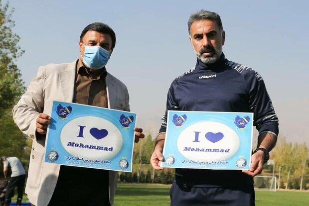 سرمربی و بازیکنان استقلال توهین به پیامبر اکرم (ص) را محکوم کردند