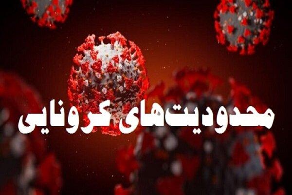 محدودیت های کرونایی به مطب های پزشکان شیراز  رسید