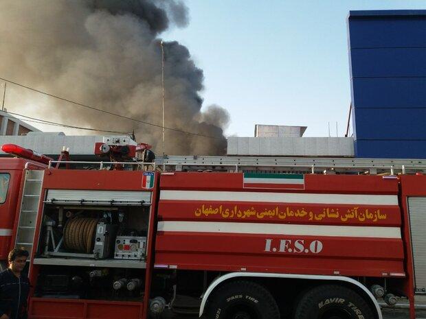 حریق درانبار لوازم یدکی خودرو دراصفهان/ اعزام نیروهای ۹ ایستگاه
