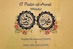 Muslims celebrate birthday of Prophet of Islam, Imam Sadiq