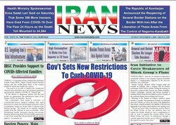 Front pages of Iran's English-language dailies on Nov. 01