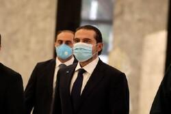 زمان ارائه لیست کابینه جدید لبنان از سوی «سعد الحریری»