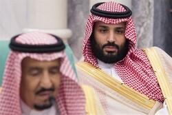 سعودی عرب  کا مزيد 7 سینما گھر کھولنے کا اعلان