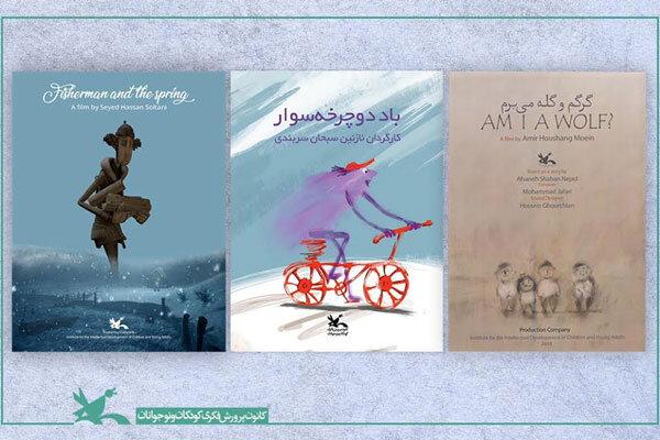 Three Iranian animations go to Italy's Corti a Ponte festival