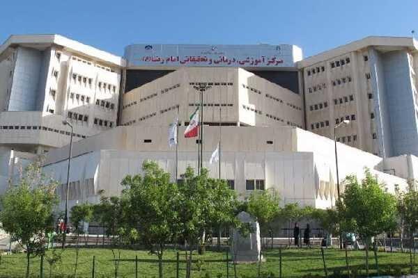 پذیرش بیماران غیر اورژانسی در بیمارستان امام رضا(ع) لغو شد
