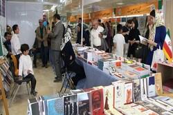 Iran-Afghanistan 3rd joint Book Fair kicks off