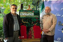 پوستر ششمین جشنواره جهانی هنر مقاومت رونمایی شد