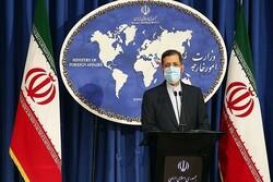İran karşıtı karar tasarısı UAEA Yönetim Kurulu'nun gündeminden çıkarıldı