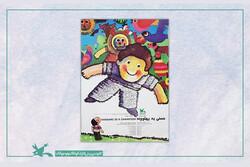 اکران اینترنتی نمایش عروسکی «حسنی یه پهلوونه»