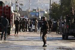 کابل میں ڈاکٹروں کی گاڑی کو بم دھماکے ميں اُڑادیا/ 4 ڈاکٹروں سمیت 5 افراد ہلاک