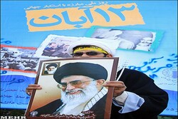 """Islamic Iran to continue 'Fight on Arrogance"""" with more power"""