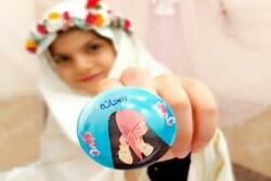 تاج بندگی فرشتههای زمینی متناسب با فرهنگ ایرانی