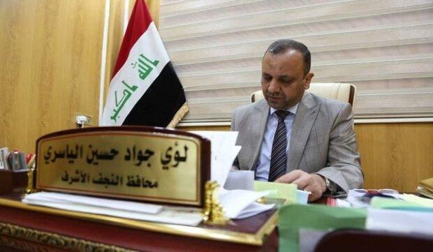 العراق يضع خطة امنية لتأمين زيارة اربعينية الامام الحسين (ع)