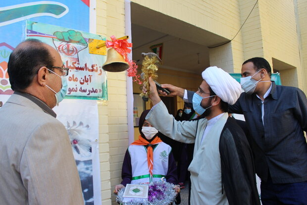 زنگ استکبارستیزی در بوشهر به صدا درآمد