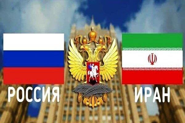 إيران وروسيا تناقشان سبل تعزيز التعاون في إطار الإتحاد الأوراسي