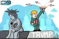 """ترامب """" هتلر المنتظر """""""