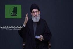 """الإعلان الرسمي عن تأسيس حركة """"عهد الله"""" الإسلامية في العراق"""