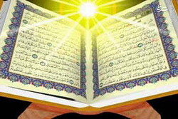 آموزش بانوان در حوزه قرآن مورد توجه باشد/ لزوم تخصیص بودجه بیشتر