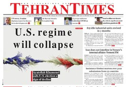 Front pages of Iran's English-language dailies on Nov. 4