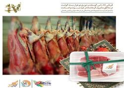 توزیع ۲۰۰۰ بسته گوشت گرم گوسفندی در طرح کمک مومنانه