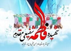 تشییع پیکر دو شهید سلامت در نظرآباد