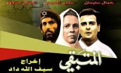 قضية فلسطين على رأس أولويات مهرجان أفلام المقاومة الدولي الـ16