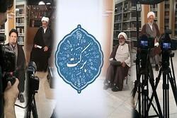 پخش برنامه «برکت» از رسانه ملی/بازخوانی سیره اقتصادی اهل بیت (ع)