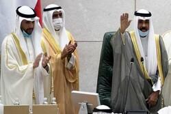 تشکیل کابینه کویت با ایجاد ۲ پست وزارتی جدید