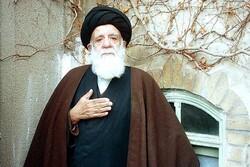 مراسم یادبود آیت الله نجومی(ره) در کرمانشاه برگزار میشود