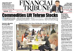 Front pages of Iran's English-language dailies on Nov. 5