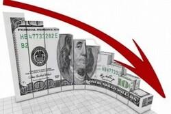 الدولار يتراجع في ظل الانتخابات الأميركية