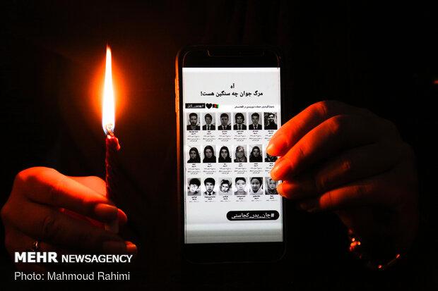یادبود سومین روز شهادت دانشجویان دانشگاه کابل