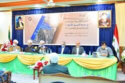 """إقامة ندوة فكرية لمناقشة كتاب سماحة الإمام الخامنئي """" حفظه الله """" ( في مدرسة الرسول الاعظم ) بدمشق"""