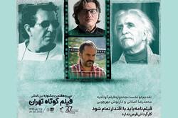 سینما قرص نیست که بخورید و کارگردان شوید/ یادی از مهرجویی و اصلانی