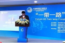 'Silk Road to expand economic ties between Iran, China'