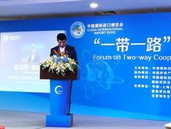 طریق الحریر وفّر الارضیة للعلاقات الثقافیة والاقتصادیة بین ایران والصین
