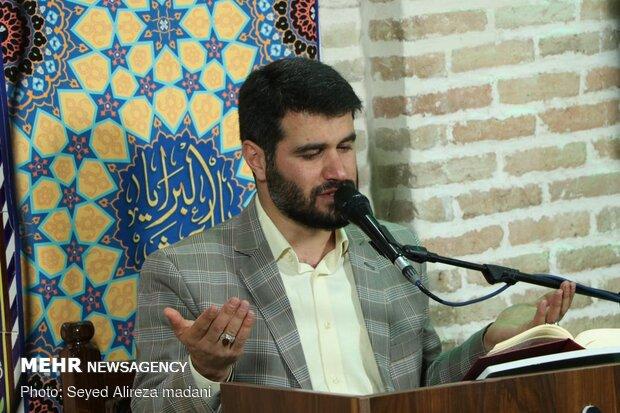 محفل مناجات با نوای حاج میثم مطیعی