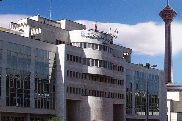 ساختمان جدید پردیس بین الملل دانشگاه علوم پزشکی ایران افتتاح شد