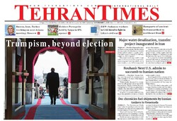 Front pages of Iran's English-language dailies on Nov. 7