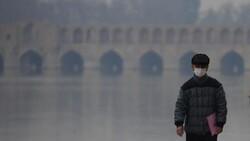 صدور هشدارهواشناسی اصفهان برای افزایش حجم آلایندههاتاسه روزآینده