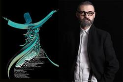 وضعیت «کپی رایت» در ایران تأسفآور است/ فرهنگسازی علیه سرقت هنری